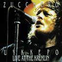 copertina ZUCCHERO FORNACIARI Live At The Kremlin 2 (2cd)
