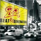 copertina POOH Beat Regeneration